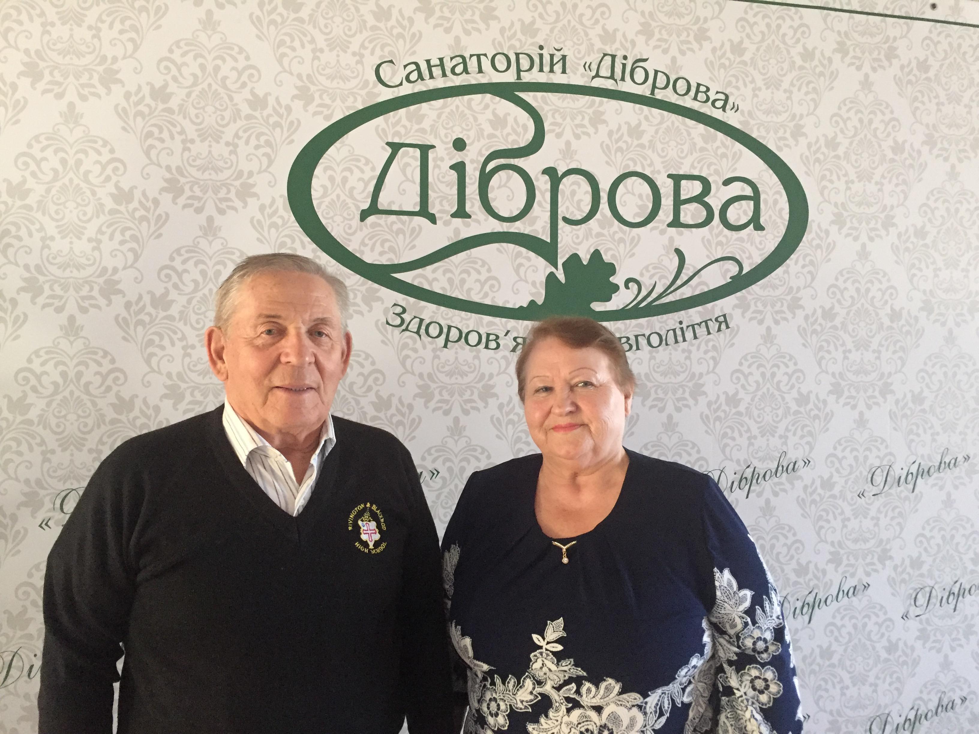 Сім'я Єгорових - Людмила Іванівна та Іван Андрійович (м. Суми)