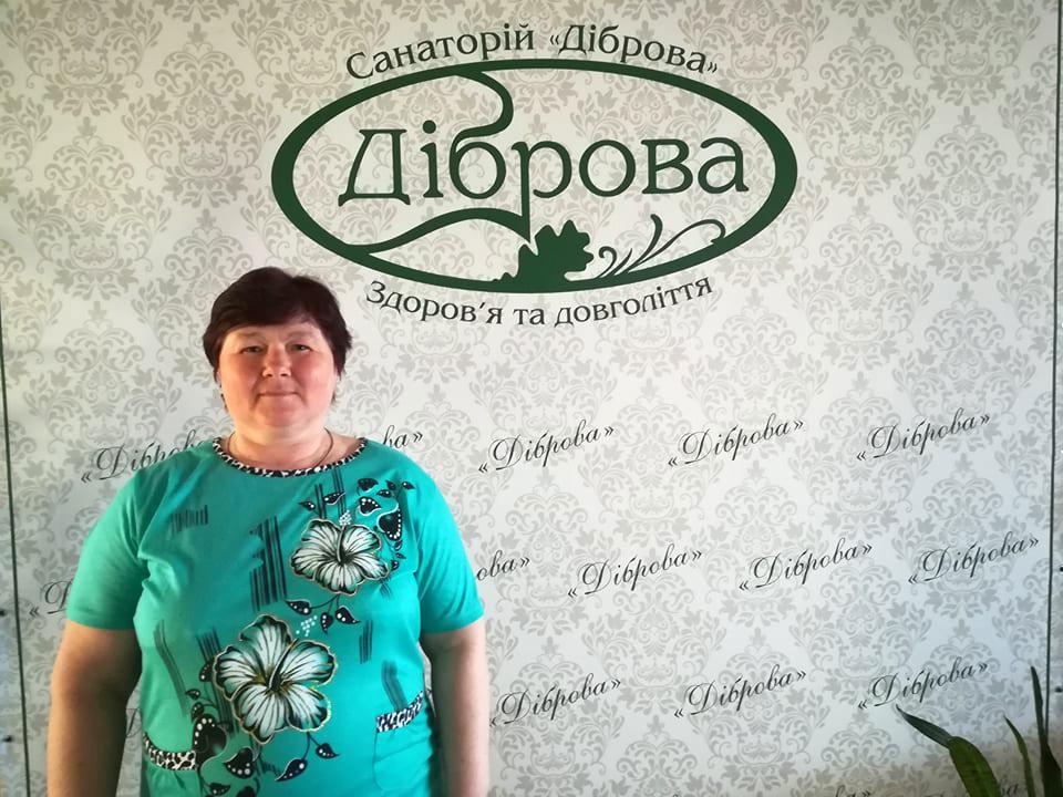 Халупа Валентина Олександрівна (м. Ставище)