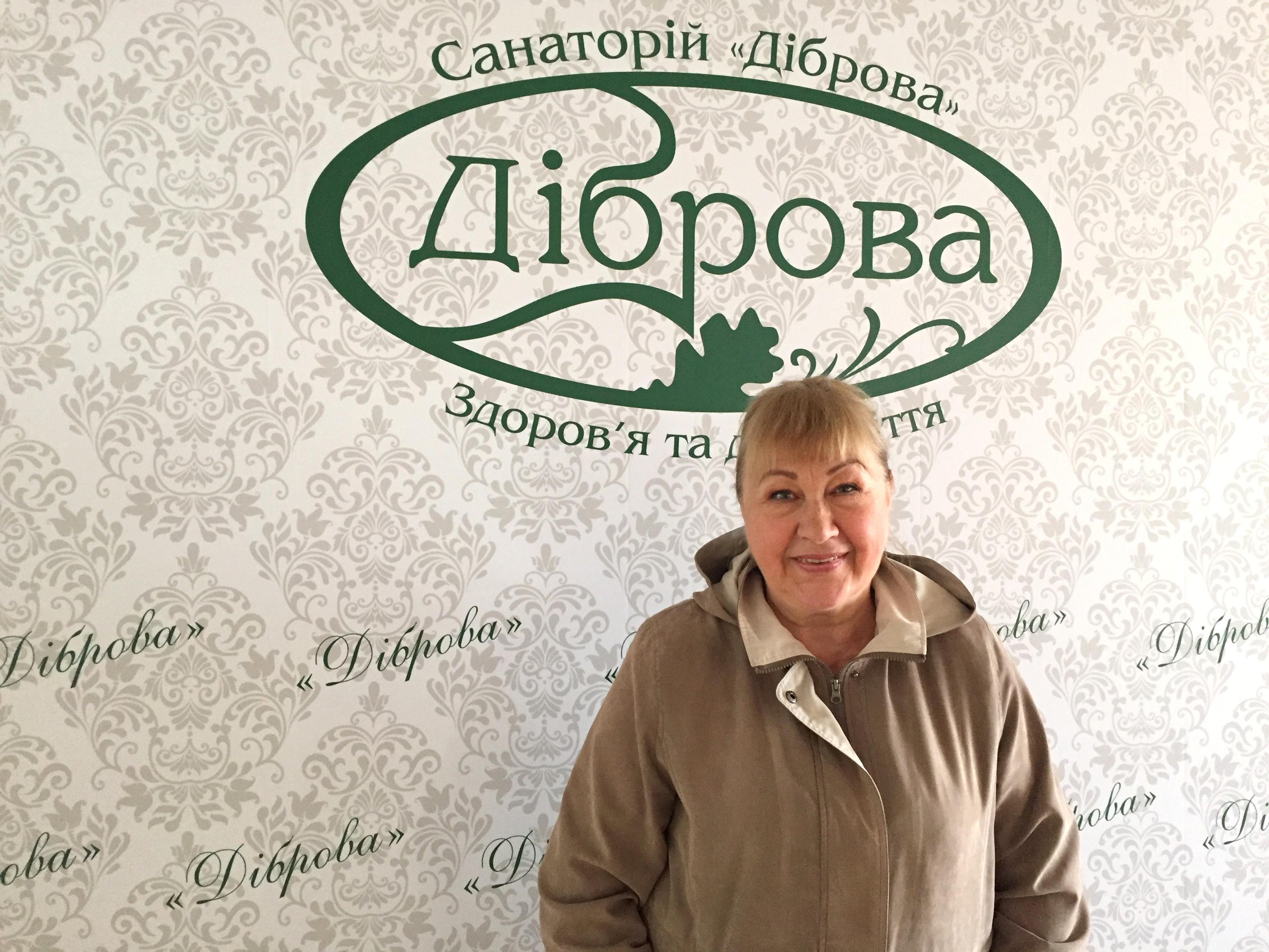 Васильченко Наталія Іванівна (м. Київ)